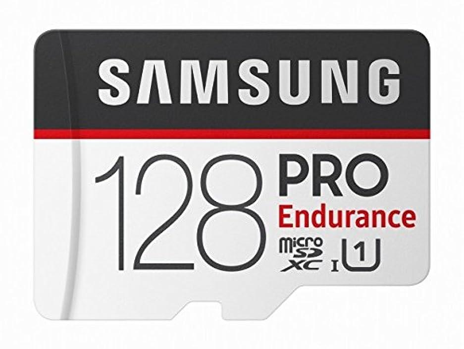機械的に許容できるクマノミSamsung 高耐久設計 PRO Endurance microSDXC 128GB MB-MJ128GA SD変換アダプター付属 サムスン 海外パッケージ品