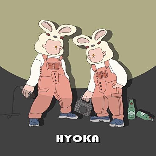 Hyoka