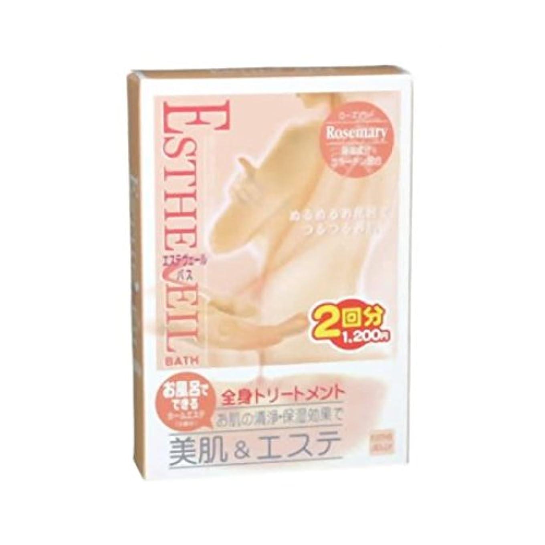 伝統ダムゼリー【お徳用 2 セット】 エステヴェールバス ミルキーローズマリー(入浴剤)×2セット