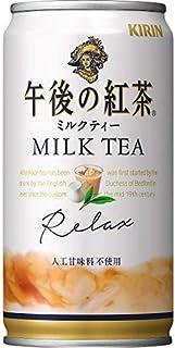 キリン 午後の紅茶 ミルクティー185g缶×20本×2ケース(40本)