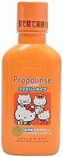 【お徳用 5 セット】 プロポリンス マウスウォッシュ ファミリータイプ 400ml×5セット