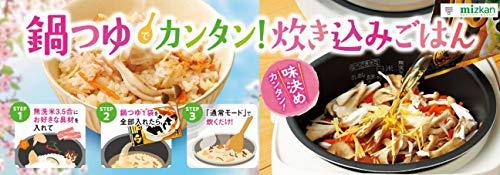 ミツカン〆まで美味しい焼あごだし鍋つゆストレート750g×2個