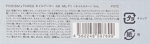 FIVEISM×THREE(ファイブイズムバイスリー)ネイルアーマー06ネイルカラー
