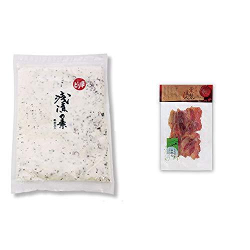 [2点セット] 浅漬けの素[大](300g)・薫製達人 豚バラベーコン燻製(60g)[飛騨山椒付き]