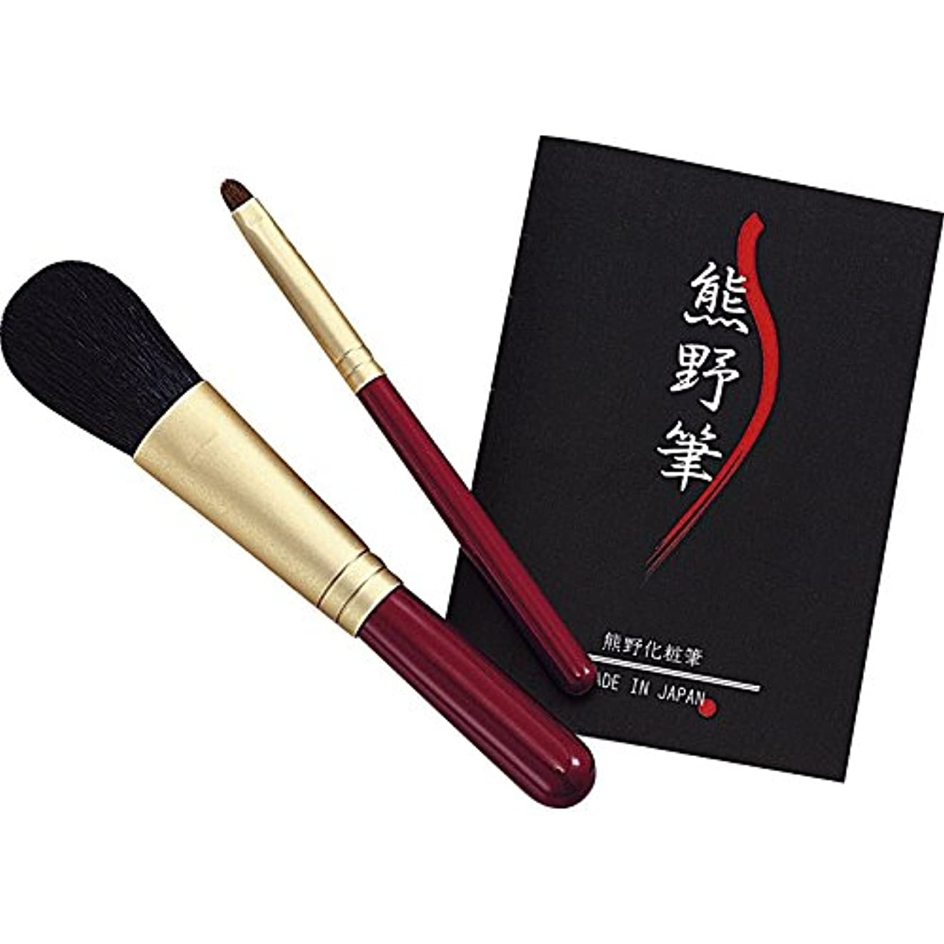 自動的にコマース納得させる熊野化粧筆セット 筆の心 KFi-50R 【熊野筆 美容 メイク メイクブラシ 化粧筆 セット アイシャドウ チーク リップ】