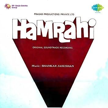 Hamrahi (Original Motion Picture Soundtrack)