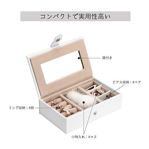 SONGMICSジュエリーボックス母の日ネックレス収納宝石箱上品アクセサリーケースジュエリー収納3段大容量旅行用ミニジュエリーケース内蔵ネックレス収納小物入れギフトホワイトNJBC121