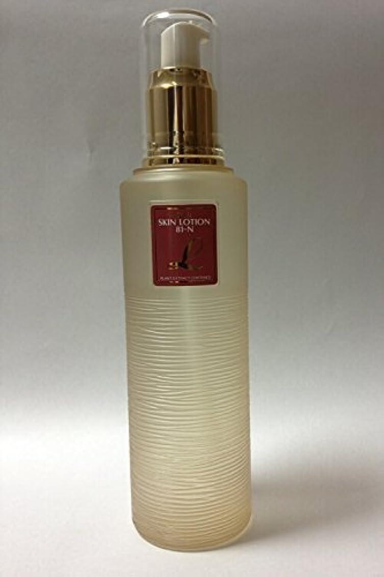 サスティーン学者悪意レラ スキンローション81-N (化粧水 弱酸性 保湿)乾燥肌~普通肌用