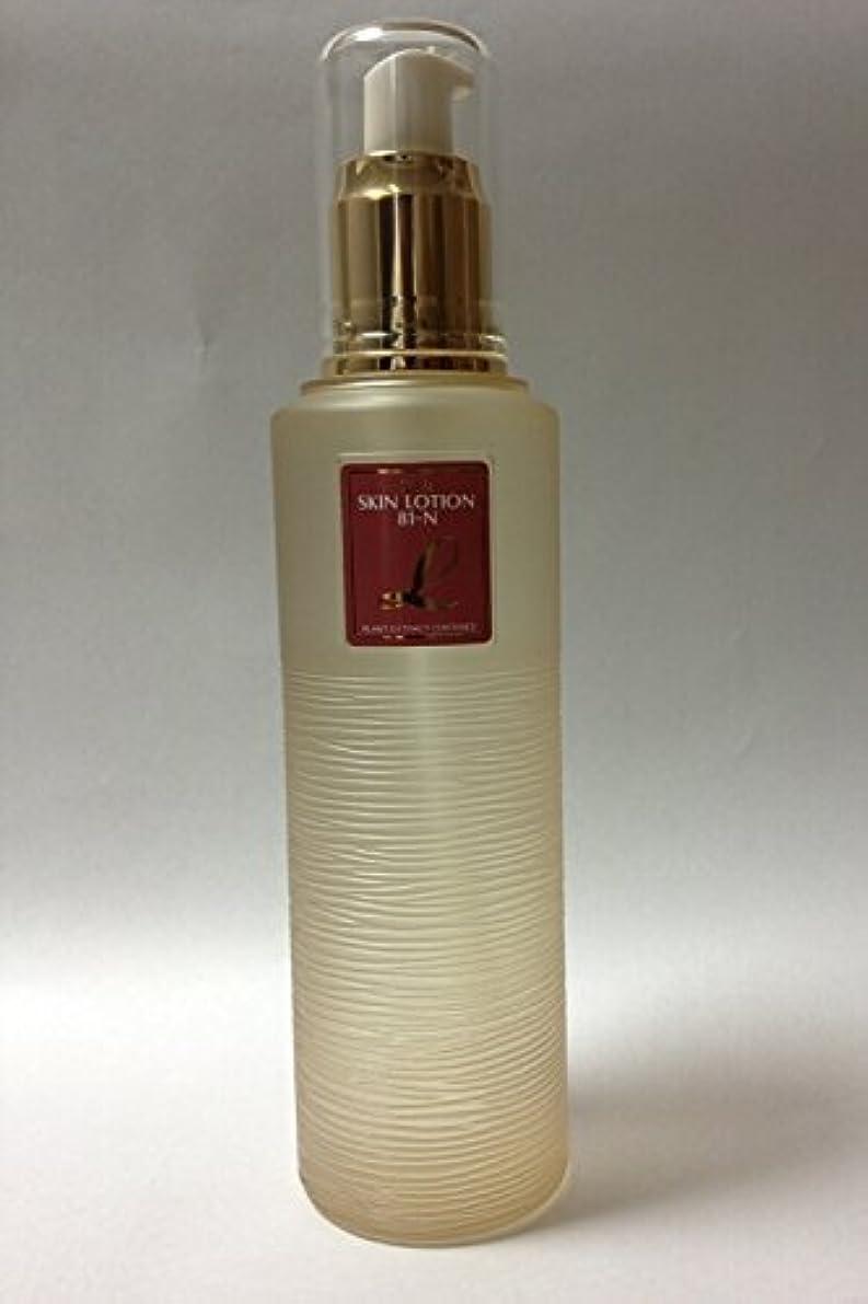 傑作キャンプ一節レラ スキンローション81-N (化粧水 弱酸性 保湿)乾燥肌~普通肌用