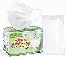 【個包装 日本国内検品】マスク 小さめサイズ 子供用 女性用 耳痛くならない 三層構造不織布 使い捨てマスク 白