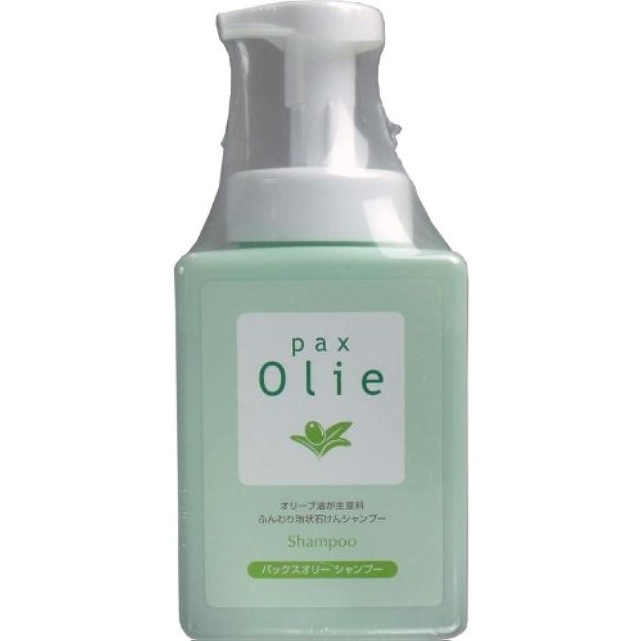 脳溶ける天井オリーブ油が主原料!ふんわり泡状石けんシャンプー!オリーブ油が主原料 550mL【4個セット】