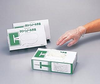 アズワン6-903-02クリーンノール手袋PVCパウダー付M100枚入