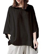[セカンドルーツ] Tシャツ 七分袖 体型カバー リラックス さらさら ふんわり 普段着 部屋着 綿麻 レディース M~2XL