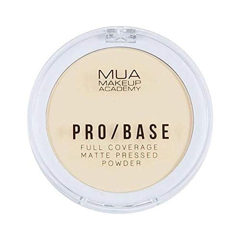 ダメージアレルギー性神秘[MUA] Muaプロ/ベースのフルカバレッジマットパウダー#100 - MUA Pro/Base Full Coverage Matte Powder #100 [並行輸入品]