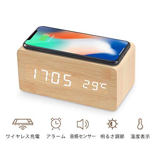 Zexmte 木目調デジタル時計 置き時計 QIワイヤレス充電機能 温度計 明るさ調節 音声感知