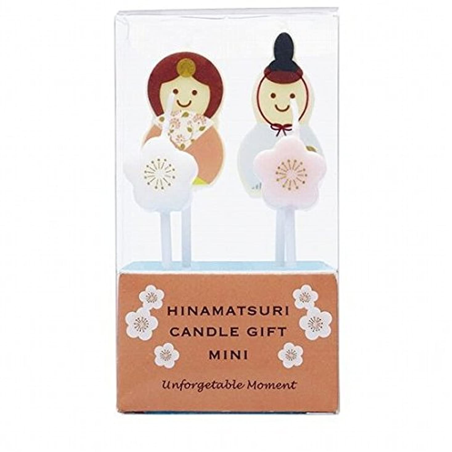 ディレイに同意するフリースkameyama candle(カメヤマキャンドル) ひなまつりキャンドルギフトミニ(55350080)