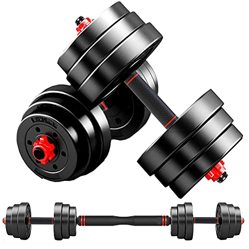 ダンベル 可変式 【最新進化版・3in1】 MOJEER 10kg 20kg 30kg 40kg 2個セット バーベルにもなる ダンベル 無臭素材 静音 FED (10kg×2個セット/red)