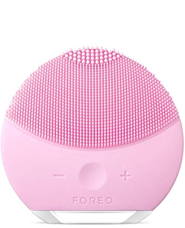 作物湿度東FOREO フォレオ ルナミニ2 LUNA Mini パールピンク pearl pink 音波振動 毛穴ケア