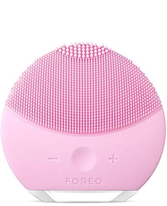 動詞選出する白内障FOREO フォレオ ルナミニ2 LUNA Mini パールピンク pearl pink 音波振動 毛穴ケア