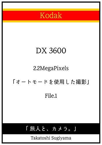 「 旅人と、カメラ。」 Kodak DX3600 「オートモードを使用した撮影」 File.1 「 旅人と、カメラ。」Kodak DX3600