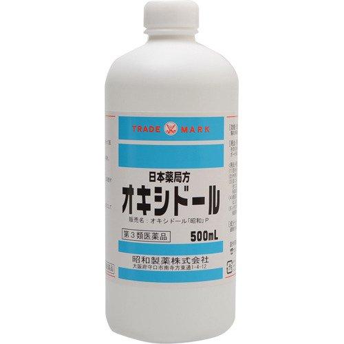 消毒 液 作り方 オキシドール
