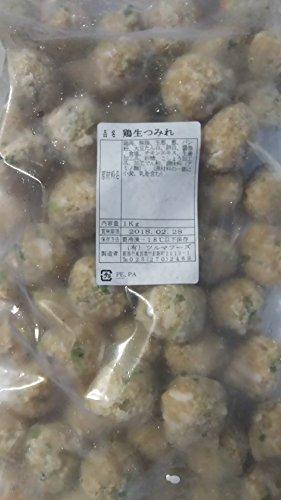国産 鶏生つみれ 1kg ( 約50個 ) 冷凍 つみれ ダシが良く出ます。当店定番です。