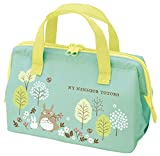 Best MY Lunch Boxes - NEW Coin type lunch bag [My Neighbor Totoro Review