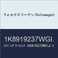フォルクスワーゲン(Volkswagen) エアバッグキースイッチ 1K0919237DWGIより 1K8919237WGI.
