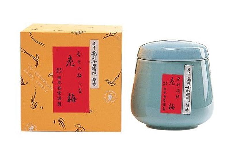 呪い中級外部甘みを抑えた渋みのある香り 練香「老梅」 壷入