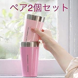 スターバックス ステンレススタッキングカップSTANLEY ベイビーピンク ブライトピンク スタバ さくら 桜 2021 SAKURA EDITION タンブラー