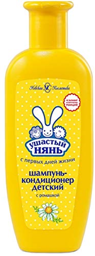 Price comparison product image 200 Ushasty Nanny no Tears Kids Shampoo Conditioner for Kids with Chamomile 200ml