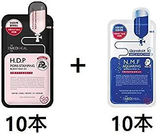 [10+10] [メディヒール] Mediheal [N.M.F アクアリング アンプルマスク EX (10枚)] + Mediheal H.D.P Pore stamping Charcoal mineral mask 毛穴スタンプ炭ミネラルマスク (10枚) [並行輸入品]