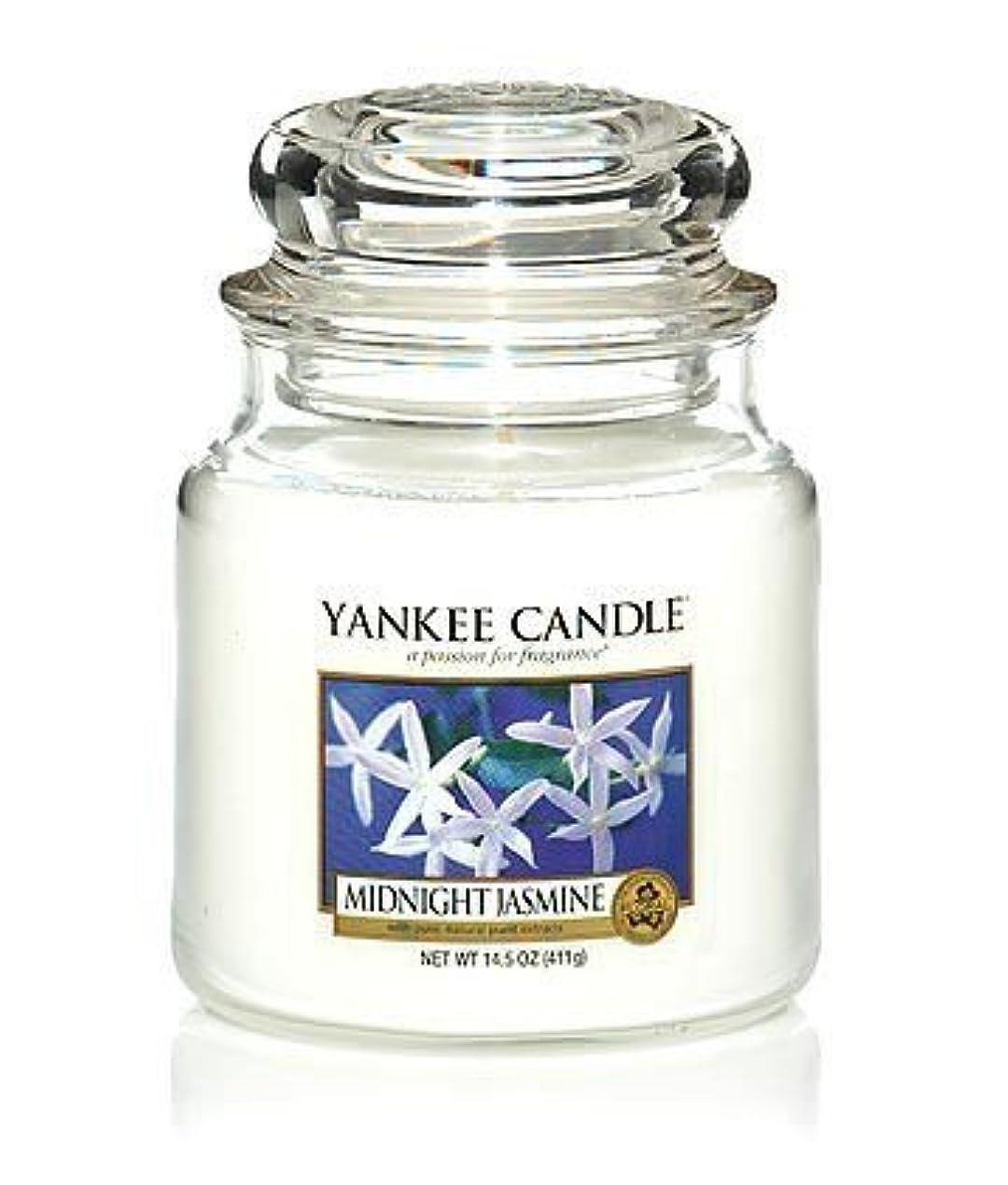 郵便局前売シンボルYankee Candle Midnight Jasmine Medium Jar Candle, Floral Scent by Yankee Candle [並行輸入品]