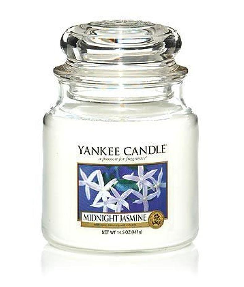 激しい不機嫌育成Yankee Candle Midnight Jasmine Medium Jar Candle, Floral Scent by Yankee Candle [並行輸入品]