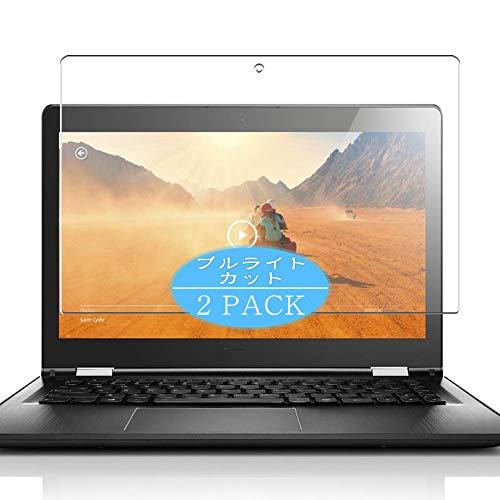 VacFun 2 Piezas Filtro Luz Azul Protector de Pantalla, compatible con Lenovo Yoga 500 14', Screen Protector Película Protectora(Not Cristal Templado) NEW Version