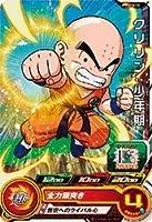 スーパードラゴンボールヒーローズ/第3弾/SH03-12 クリリン:少年期 C