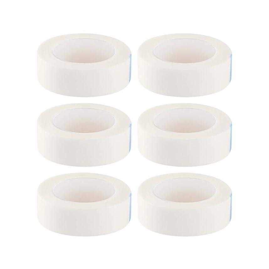 プライバシーフローティング売上高Healifty まつげテープラッシュエクステンションサプライ不織布テープ12ロール(白)