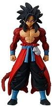 Super Dragon Ball Heroes / Skills Figure 02 / 2-1 Super Saiyan 4 Son Goku: Xeno