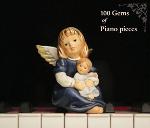 ベスト・オブ・ベスト ピアノ名曲100