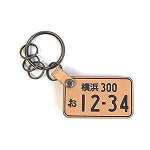 tkna 本 革 ナンバープレート キーホルダー 車 バイク の ナンバー を 刻印 【金具:アンティーク,ナスカン:無】