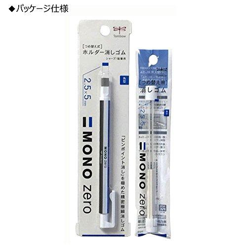トンボ鉛筆消しゴムMONOモノゼロ角型つめ替え消しゴム付きJCB-233AZ