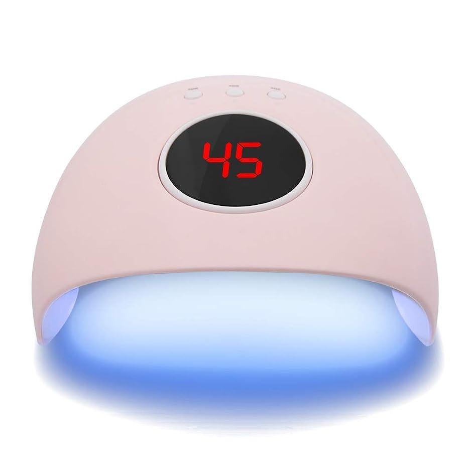 頑張る冊子意図的24ワット液晶ディスプレイ 硬化ライト uvネイルドライヤーデュアル光源ジェルポリッシュランプライト硬化マニキュア機