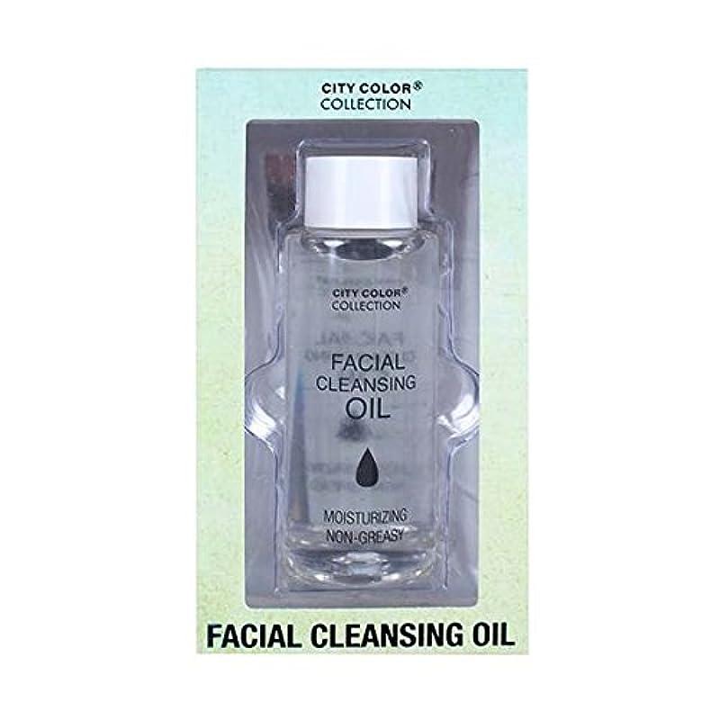 前書き孤独ヒゲクジラ(3 Pack) CITY COLOR Facial Cleansing Oil (並行輸入品)