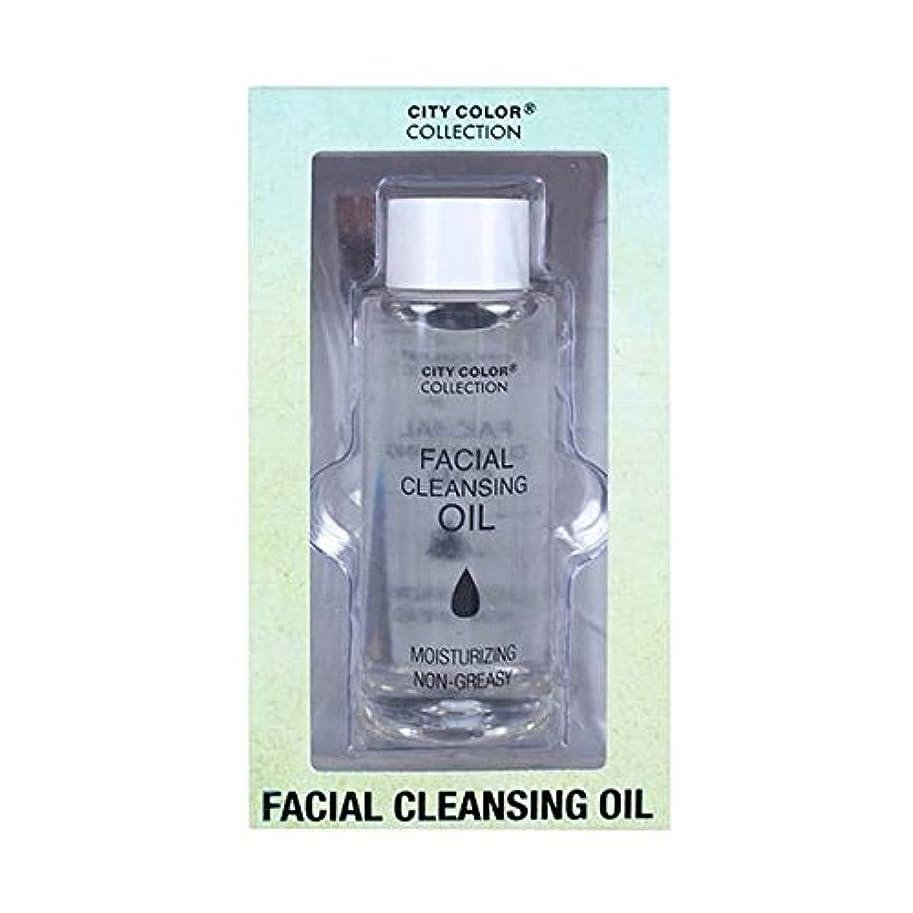 エンコミウム画家じゃないCITY COLOR Facial Cleansing Oil (並行輸入品)
