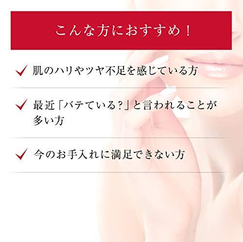 ドクターシーラボ5GFヴァージンエッセンス特別セット(美容液)ヴァージン肌ハリ艶肌ケア[ヒト脂肪細胞順化培養エキス/5つのグロースファクター/コラーゲン/ヒアルロン酸/セラミド配合]アクアインダーム導入エッセンスEXミニ付き