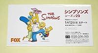 シンプソンズ シーズン29 ステッカー(シール) FOXチャンネル