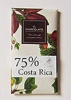 Nello ビーントゥバー コスタリカ 75% Bean to Bar Costa Rica