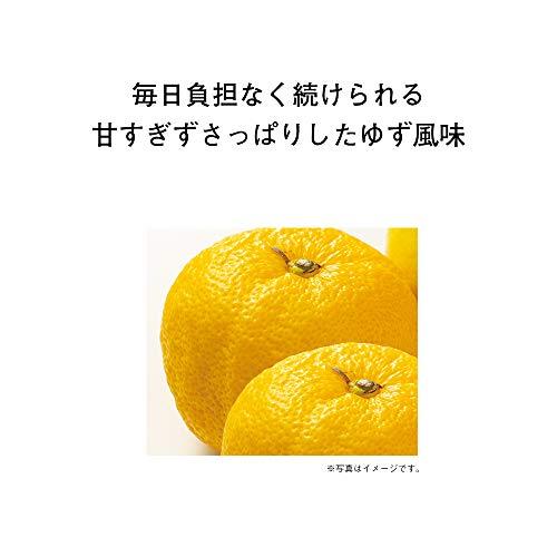 ORBIS(オルビス)ORBISDEFENCERA(オルビスディフェンセラ)飲むスキンケア[特定保健用食品]30日分