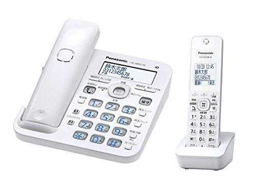パナソニック RU・RU・RU デジタルコードレス電話機 子機1台付き 迷惑電話対策機能搭載 ホワイト VE-GD55DL-W
