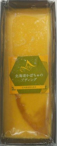 洋生菓子 北海道かぼちゃのプディング ( プリン ) 200g 解凍後お好みでお皿に盛りつけてお召し上がり下さい。